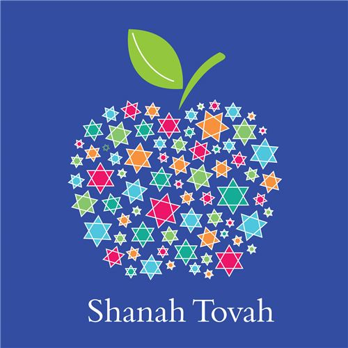 best-jewish-new-year-rosh-hashanah-greeting-2