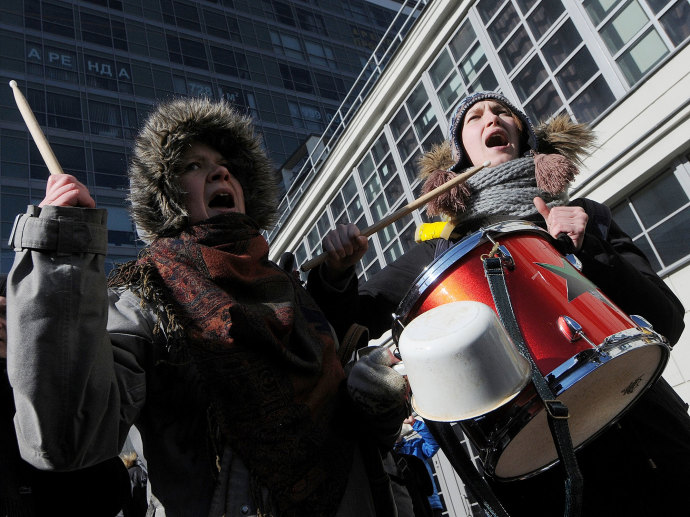 Manifestantes Fuera El Foro Internacional de Rusia Conservador, Que atrajeron a los Extremistas de Derecha de Toda Europa y Estados Unidos.Getty Images
