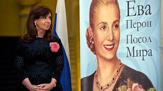 La Presidente inauguró una muestra de Eva Perón en Moscú y elogió a Lenin: Marcó la historia del siglo XX | Cristina Kirchner - Infobae