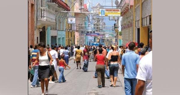 Cubanos resignados
