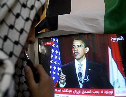 obama-en-el-cairo
