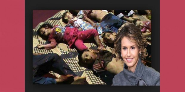 Asma Assad cómplice