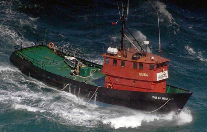 Romina Mercado denunciada por el oro del Polar Mist un misterioso barco hundido cargado de oro que fue exclusiva de OPI en el 2009