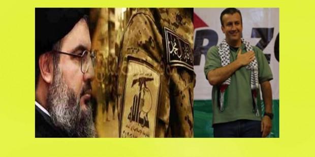 Hezbollah y El Aissami