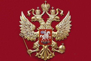 Escudo de Rusia – Rusopedia: Todo sobre Rusia